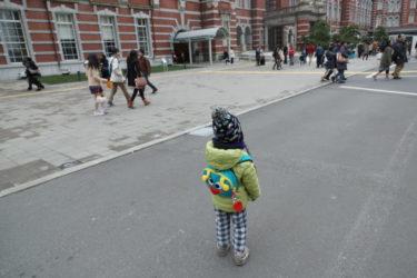 ホームスクール式校外学習。