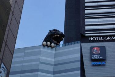 ゴジラ、新宿に現る!!を見に行く。
