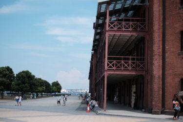 横浜、赤レンガ倉庫散策。何しに行ったんだけ?