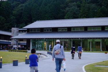 実際に見に行く。校外学習で599ミュージアム。